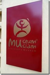 Museum-of-Siam096