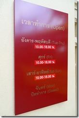Museum-of-Siam097