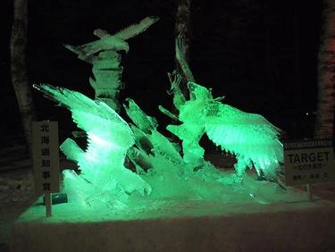 氷の彫刻F