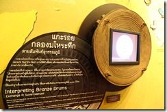 Museum-of-Siam008
