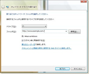 NetDrv001